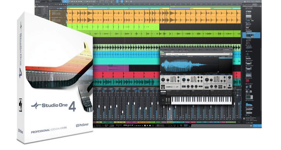 Studio One 4 Primeの画像