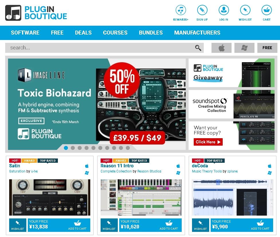 plugin boutiqueの画像