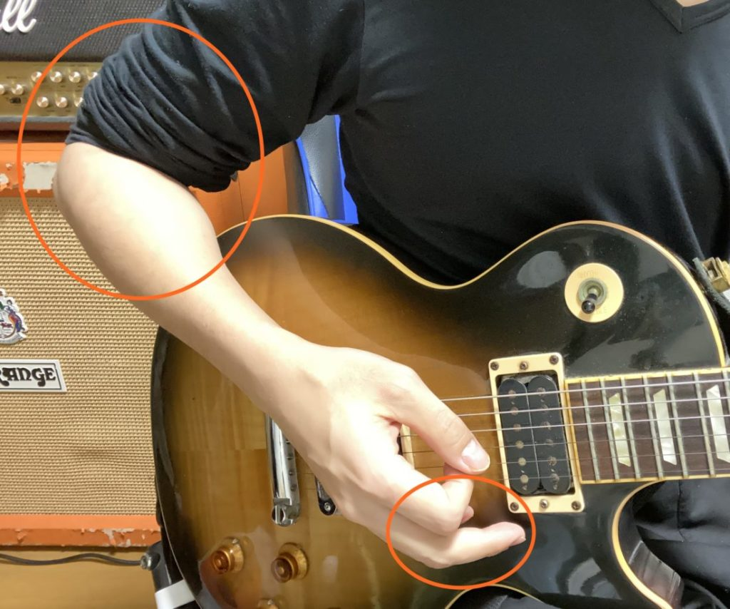 ギター右手のフォーム
