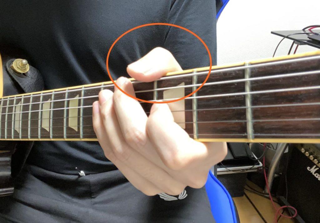 ギター左手のフォーム