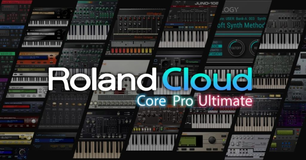 Roland Cloudの画像