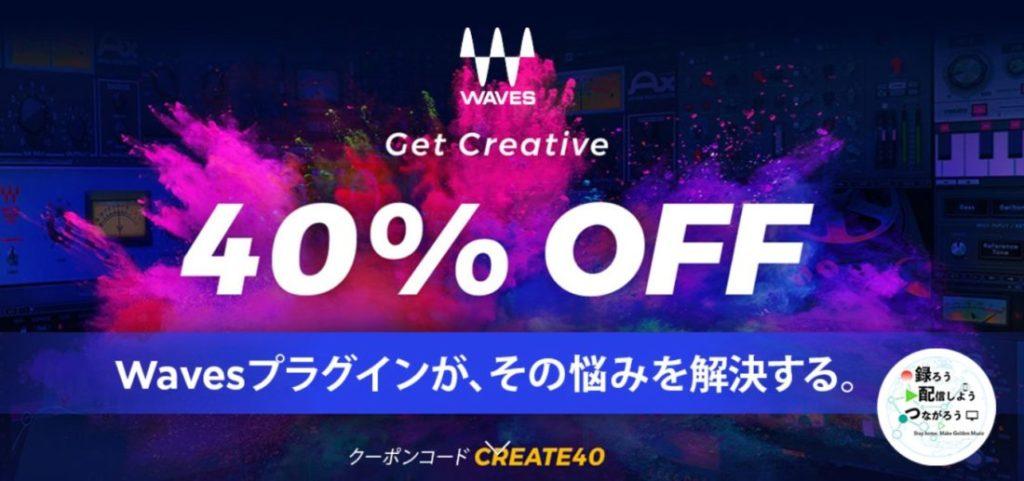 Wavesの画像