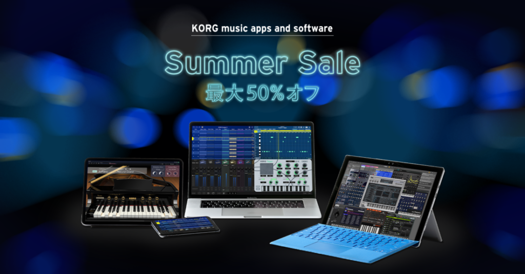 korg summer saleの画像