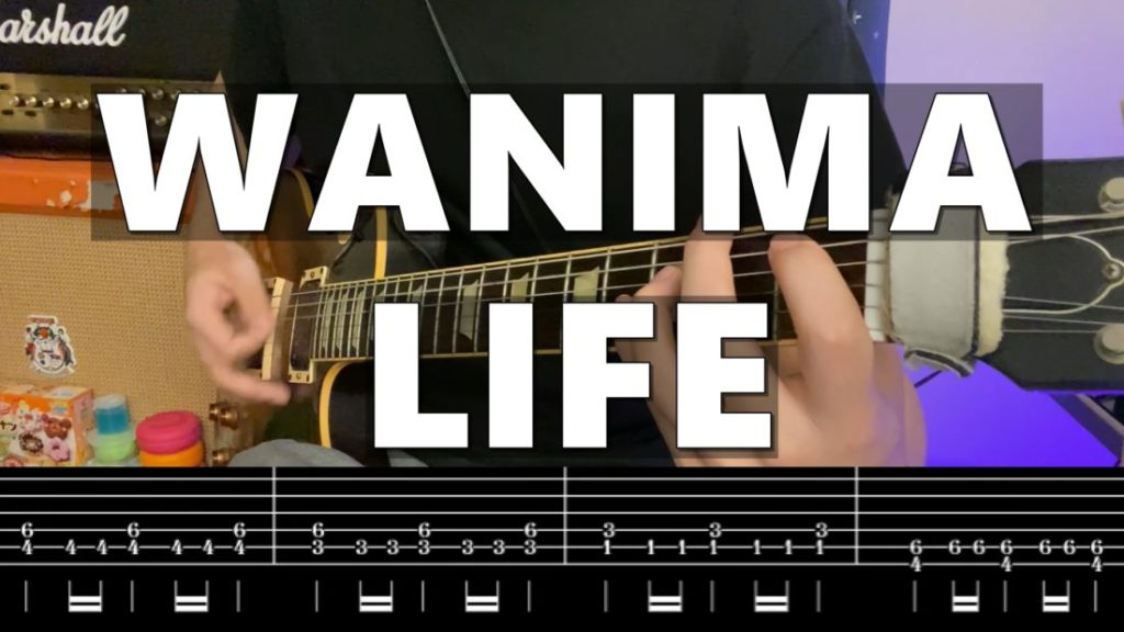 wanima-life