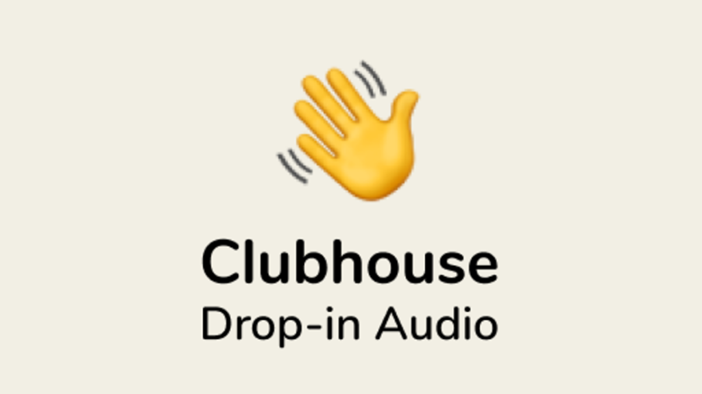 clubhouse 招待