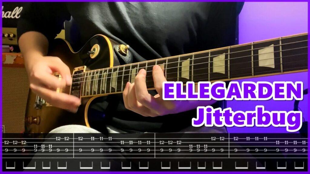 ジターバグ ギターTAB