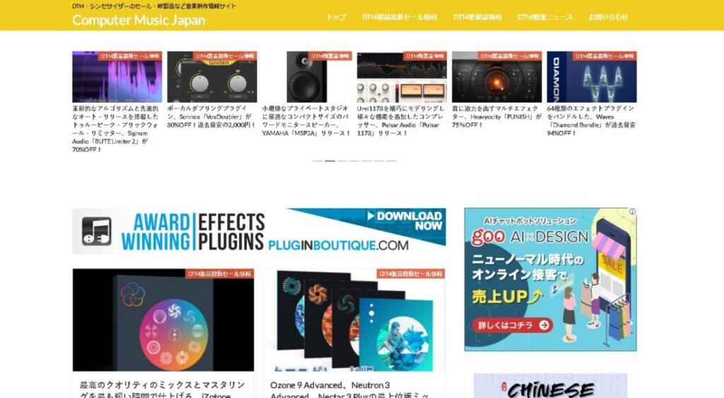 Computer Music Japan
