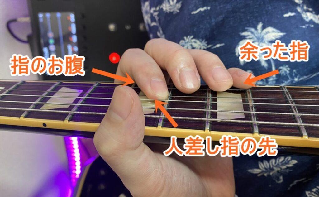 ギターミュートのやり方