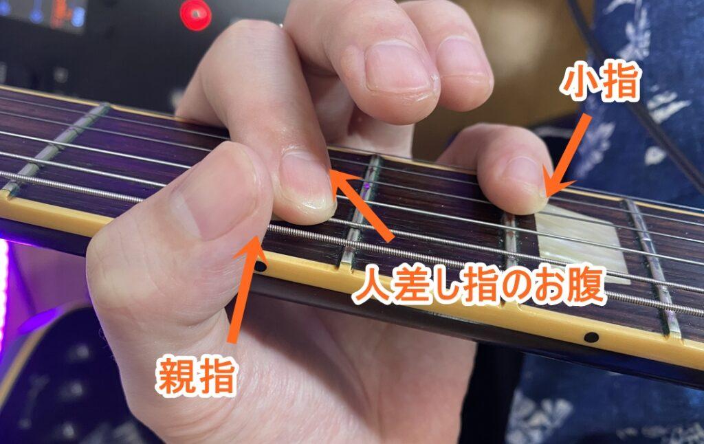 低音弦のミュート