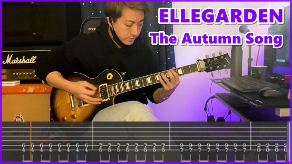 The Autumn Song【リードギターTAB】ELLEGARDEN | Lead Guitar Cover
