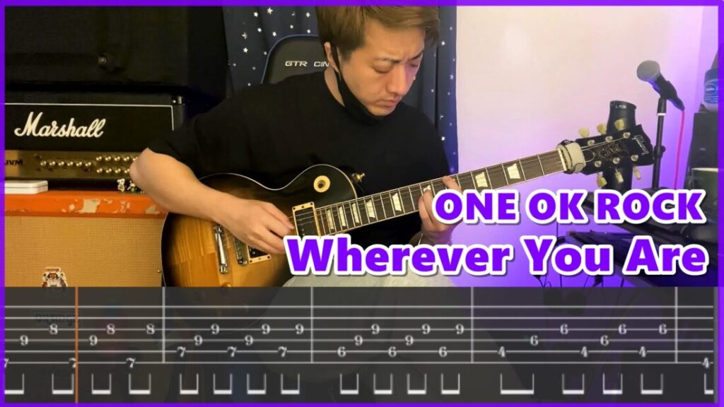 Wherever You Are【リードギターTAB】ONE OK ROCK | Lead Guitar Cover