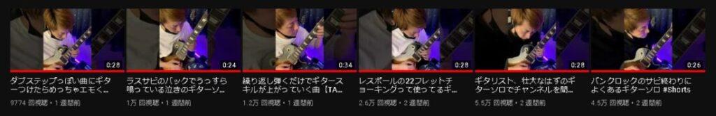 ショート動画